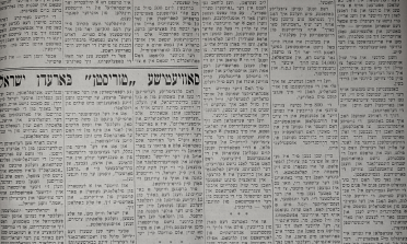 Jewish Post Newspaper